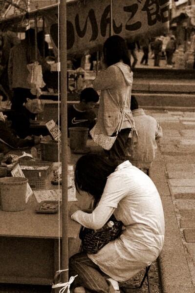 カタヌキ一回百円